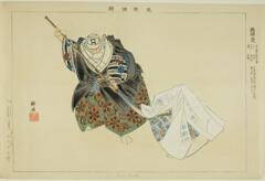 AIC-1939.2258.15.「能楽図絵」 「橋弁慶」・・『』