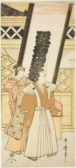 AIC-1925.3006.「役者六家撰」 寛政03・・『』