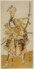 AIC-1939.585.安永01・11・森田座『』