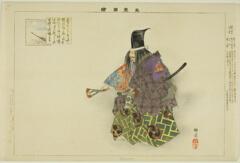 AIC-1939.2258.2.「能楽図絵」 「田村」・・『』
