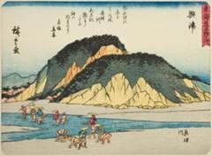 AIC-1930.47.「東海道五拾三次」 「興津」「興津川」・・『』