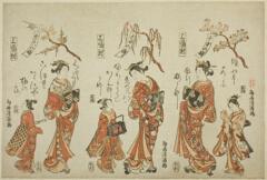 AIC-1969.687.「三幅対」 「千本の桜」「で口の柳」「なにはの梅」・・『』