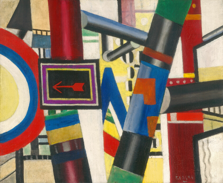 The Railway Crossing (Sketch) | The Art Institute of Chicago