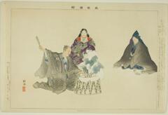 AIC-1939.2258.14.「能楽図絵」 「鉢木」・・『』