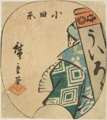 AIC-1928.375.(「東海」「三」)「小田原」 ・・『』