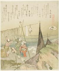 AIC-1954.898.「元禄歌仙貝合」 「あわび」・・『』