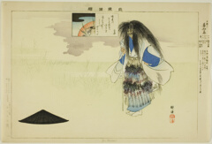 AIC-1939.2258.27.「能楽図絵」 「善知鳥」・・『』