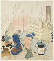 AIC-1954.550.「☆(卍)」「古言梯十八番続」 「うけひ 誓約也 宇気比」・・『』
