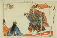 AIC-1939.2258.155.「能楽図絵」 「竹生島」・・『』