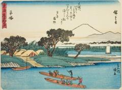 AIC-1930.38.「東海道五拾三次」 「平塚」「馬入川渡舟」・・『』