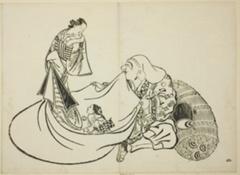 AIC-1925.1846.元禄末・政信