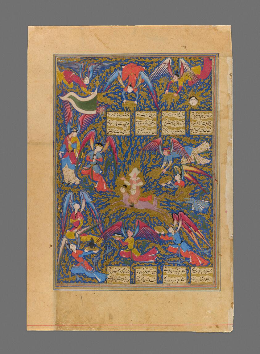 The Ascent of the Prophet to Heaven, page from the Khamsa of Nizami | The Art Institute of Chicago