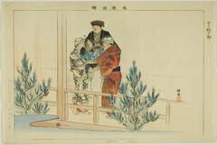 AIC-1939.2258.40.「能楽図絵」 「狂言 鈍太郎」・・『』