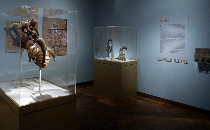 Yoruba Masquerade: In Context: Yoruba Art & the William B  Fagg