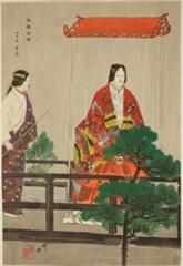 AIC-1943.834.22.「能楽百番」 「住吉詣 双図」・・『』
