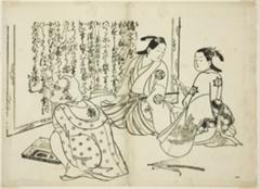 AIC-1925.1845.元禄末・政信