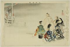 AIC-1939.2258.46.「能楽図絵」 「船弁慶」・・『』