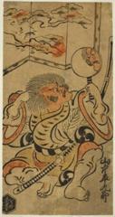 AIC-1931.492.「山中平九郎」 ・・『』