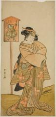 AIC-1939.591.安永09・01・15中村座ヵ『初紋日艶郷曽我』