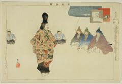 AIC-1939.2258.24.「能楽図絵」 「道成寺」・・『』