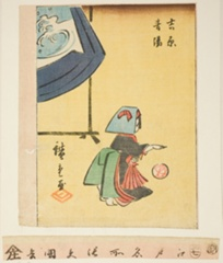 AIC-1938.556.(「江戸名所張交図会」) 「吉原青陽」・・-『』