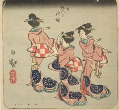AIC-1939.1232.(「国尽 三」「東海道十五ヶ国」) 「伊勢 古市」「いせおんとの図」・・『』