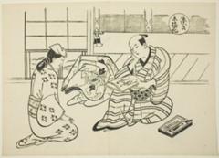 AIC-1925.1862.「源氏」 「末摘花」・・『』
