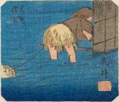 AIC-1928.369.(「五十三次張交」) (「八」)「荒井 浜名」「名物鱈取」・・『』